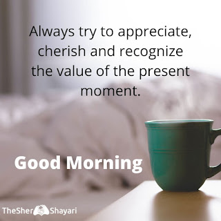 best good morning quotes download