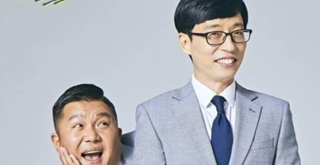 'Yoo Quiz on the Block' con Yoo Jae Suk y Jo Se Ho comenzara el rodaje de la temporada 2