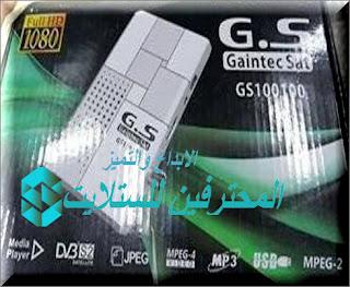 احدث ملف قنوات G.S GAINTEC SAT GS 100 100