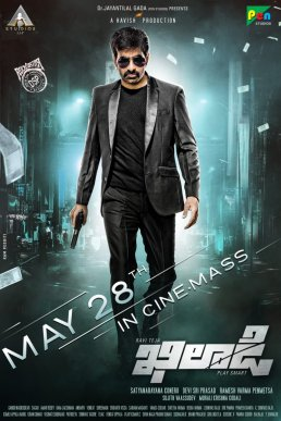 Ravi Teja, Arjun Sarja New Upcoming movie Krack, release date Poster, star cast hit or flop