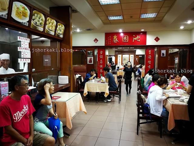 Qin-Yuan-Chun-Taichung-沁園春