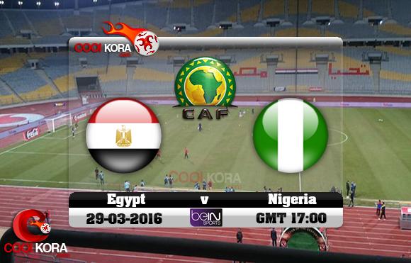 مشاهدة مباراة مصر ونيجيريا اليوم 29-3-2016 تصفيات كأس أمم أفريقيا