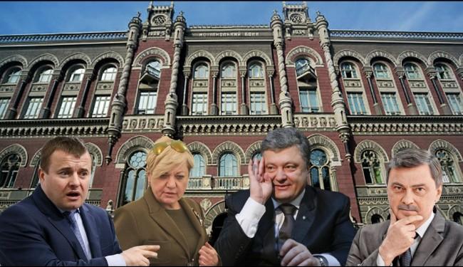 """Валютные депозиты министров и депутатов в 600 раз превышают гривневые, - """"Зеркало недели"""" - Цензор.НЕТ 6650"""