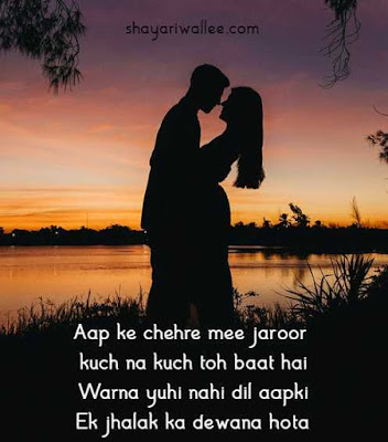 shayari on beautiful face in hindi