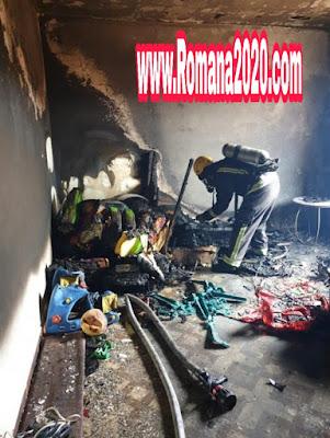 الدفاع المدني يخمد حريقاً في شقة بمكة وآخر ببيشة أسفر عن وفاة شخص بمكة المكرمة