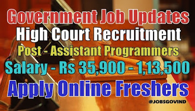 High Court Recruitment 2021