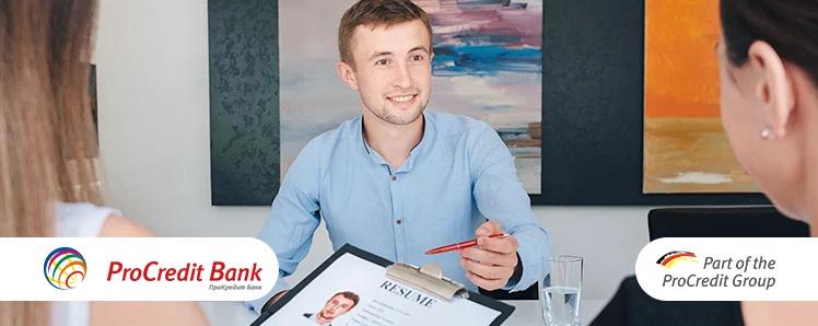 Крутий шанс розпочати кар'єру в німецькому ProCredit Bank!