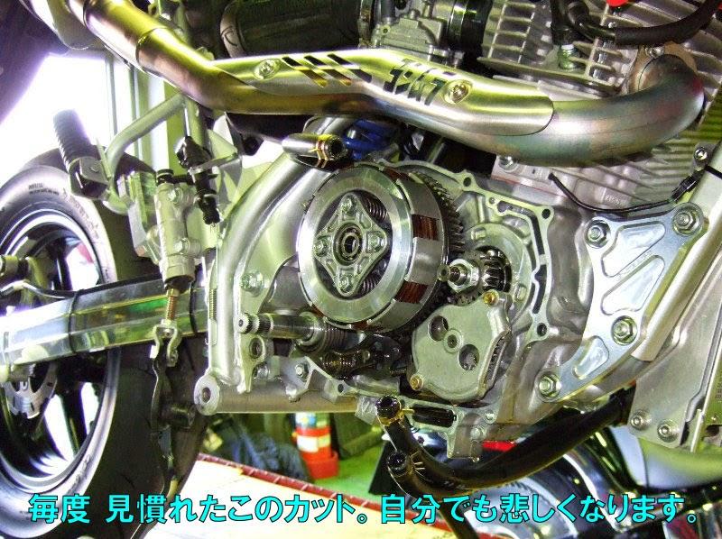 XR100モタードのクラッチ分解&調整