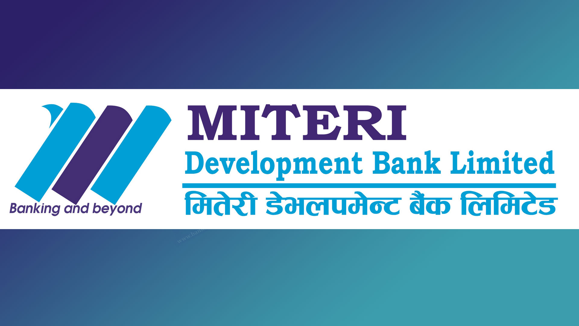 Miteri Development Bank