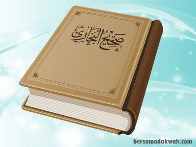 Penjelasan Singkat tentang Hadist Shohih, Hasan dan Dhoif