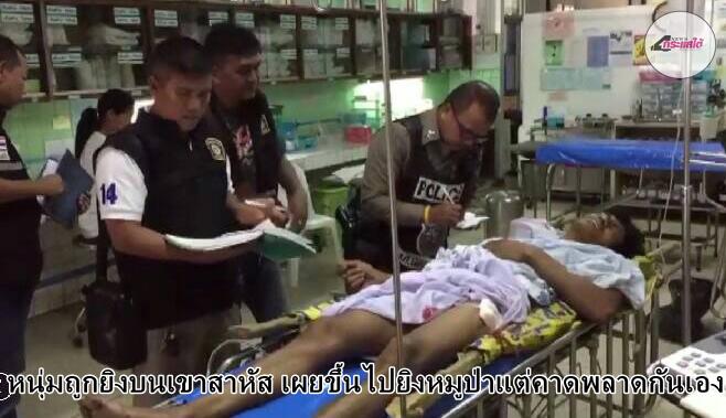 กระบี่-หนุ่มถูกยิงบนเขาสาหัส เผยขึ้นไปยิงหมูป่าแต่คาดพลาดกันเอง
