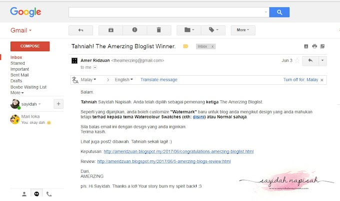 Hadiah Watermark Cun dari Blogger AmerRidzuan