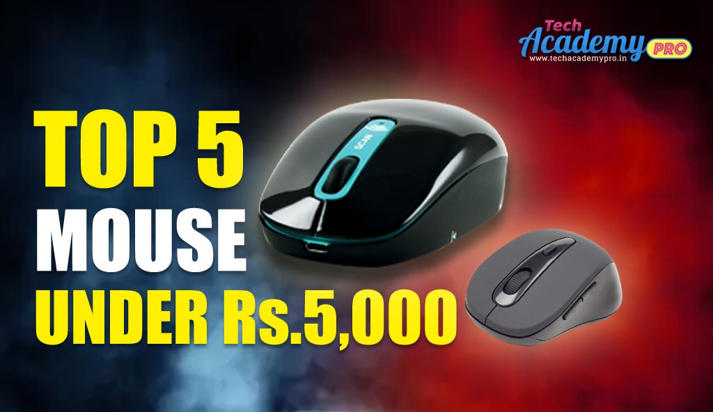 Top 5 Mouse Under Rs C- Know in Hindi