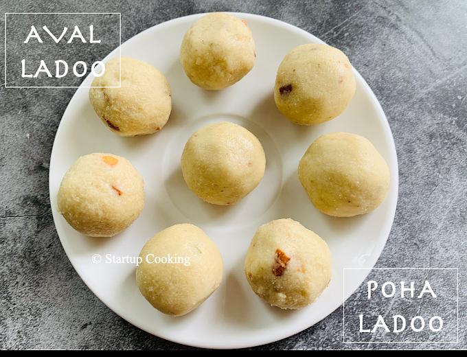 Poha Ladoo Recipe   Aval Ladoo Recipe   Startup Cooking