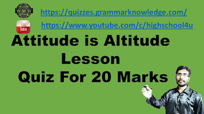 Attitude is Altitude Lesson Quiz