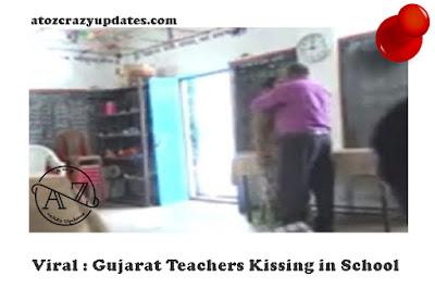 Techers_kissing_in_school_Gujarat