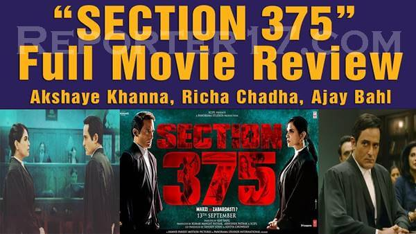 Section 375 Movie Review In Hindi : Akshay Khanna, Richa Chadha, Ajay Bahl In 2019