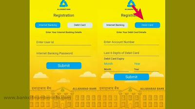 Check Allahabad Bank Balance in Mobile app