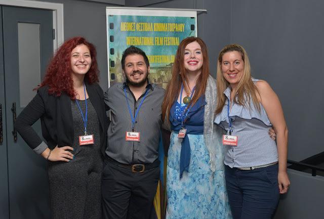 Επίσημη Έναρξη του 8ου Διεθνές Φεστιβάλ Κινηματογράφου ΓΕΦΥΡΕΣ