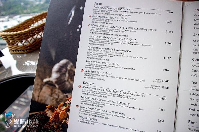 【微風南山美食】Mad for Garlic。韓國旋風獨創大蒜主題餐廳