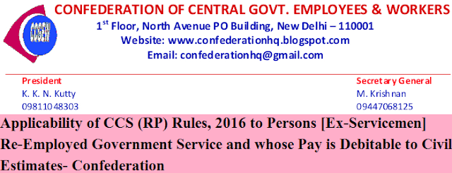 applicability-of-ccs-rp-rules-2016-to-persons-ex-servicemen-re-employed-government-service-and-whose-pay-is-debitable-to-civil-estimates-confederation-paramnews