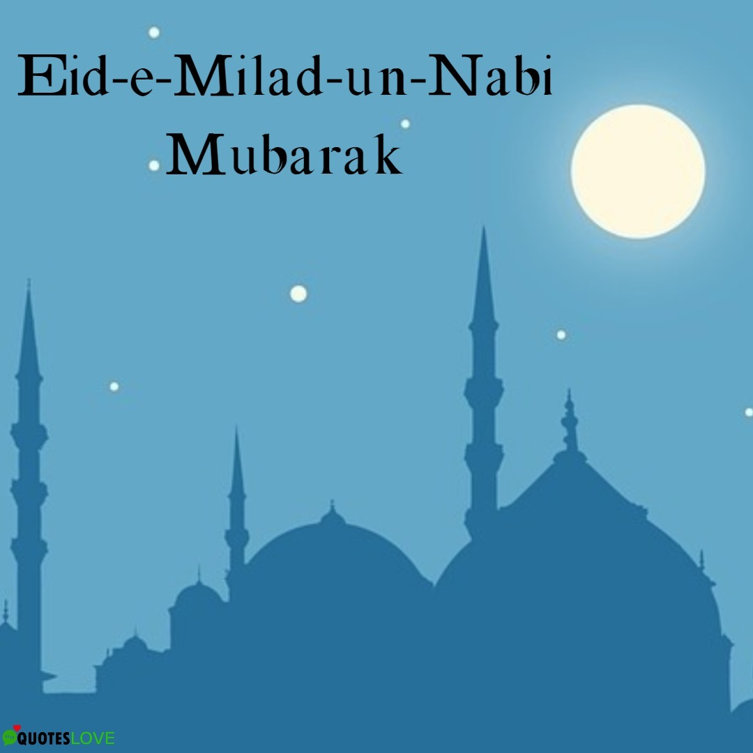 (Best) Eid-e-Milad-un-Nabi Mubarak Images, Wallpapers, Photos 2019