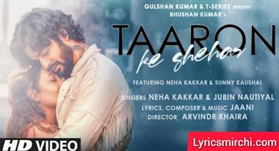 Taaron Ke Shehar तारों के शेहर Lyrics | Neha Kakkar & Jubin Nautiyal | Latest Hindi Song 2020