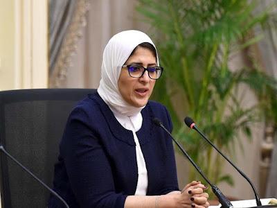 عاجل : وفاة أول مصرية بفيروس كورونا بمحافظة الدقهلية