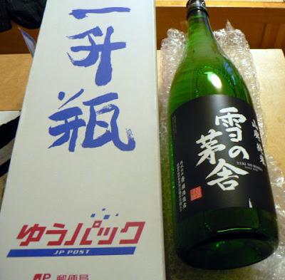 由利本荘市 地酒 日本酒 雪の芽舎