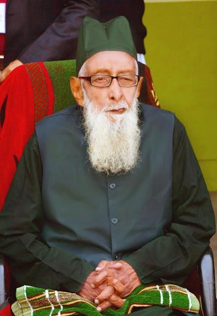 फाइल फोटो: हजरत महबूब मीना शाह