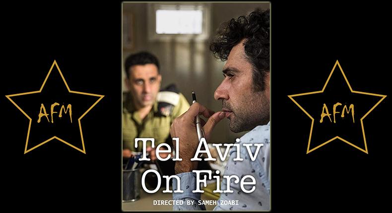 tel-aviv-on-fire-tel-aviv-al-haesh