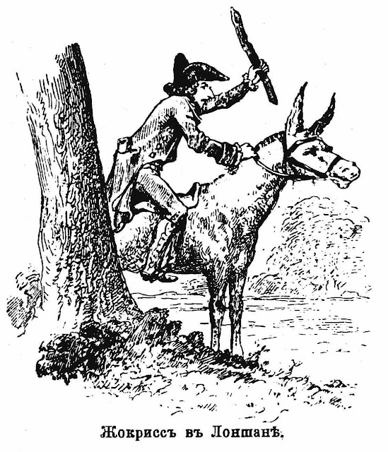 An illustration of a jester, 1700s?