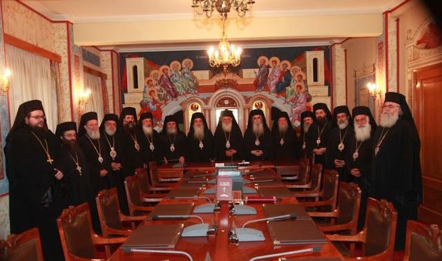 «Μπλόκο» της Ιεράς Συνόδου στις δηλώσεις των ιερέων στα Μέσα Ενημέρωσης