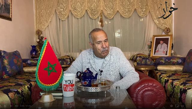 """جديد قناة """"خراز"""" الرسمية اليوم الحلقة 3 ناس موريتانيا وناس نواكشوط تحية ليكوم LKHARAZZ"""