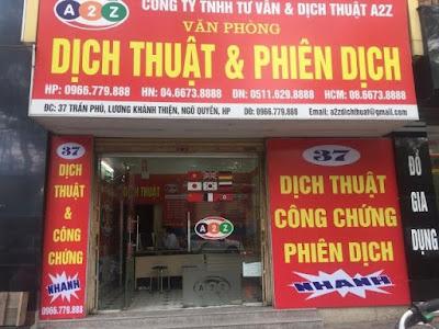 Công chứng huyện Hưng Nguyên - Nghệ An một sự lựa chọn lý tưởng nhất