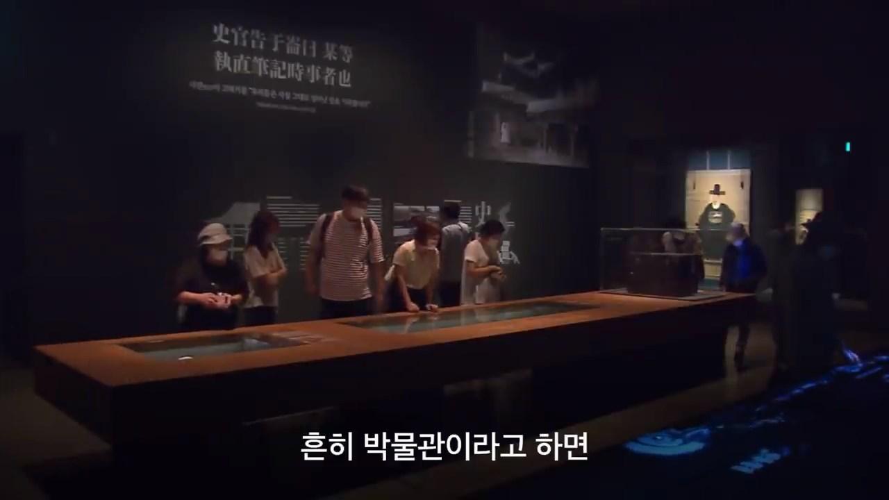 요즘 박물관 공식 굿즈 - 꾸르