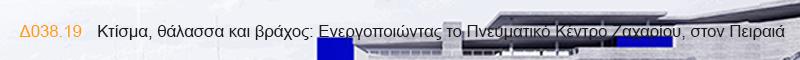 http://www.gradreview.gr/2017/06/03819.html