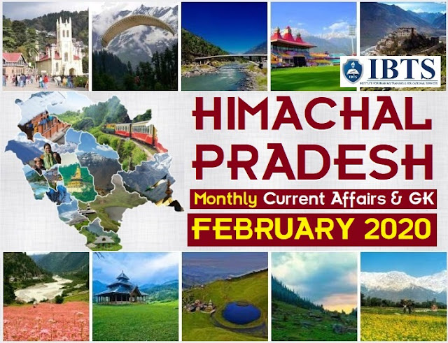Himachal Pradesh Monthly Current Affairs - February 2020