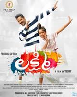 Lakshmi - Telugu movies 2018 collections