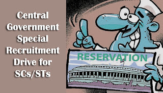 Central Government Special Recruitment Drive for SCs/STs
