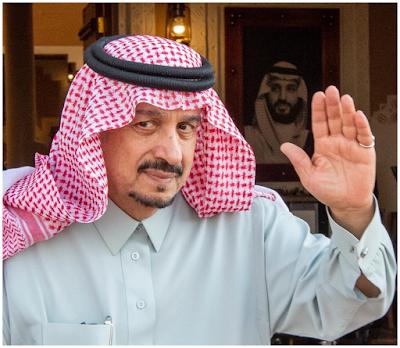 إصابة أمير الرياض بكورونا
