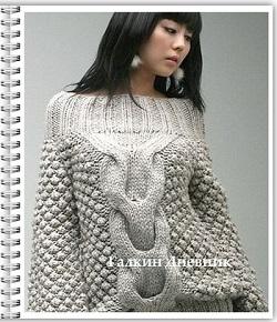 jenskii pulover spicami toxuculuqpullover плетенепуловер kötéspulóverπλεκτό ქსოვისპულვერიπουλόβερ