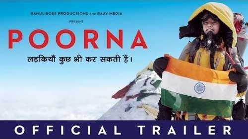 Poorna 2017 Hindi HD Official Trailer 720p