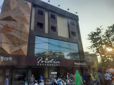 India restaurant best biriyani in Kolkata