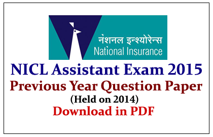 NICL Assistant Exam Previous Year Question Paper- Download in PDF