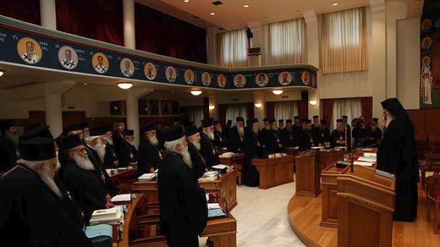 Οι αποφάσεις της Διαρκούς Ιεράς Συνόδου της Εκκλησίας της Ελλάδος για την αντιμετώπιση της επιδημίας