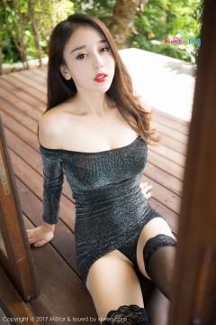 [JUX-536] Hiếp dâm chị dâu hiền Yukine Sakuragi