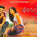Shatamanam Bhavati @ Total Worldwide Collections