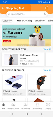 mall91 shopping app
