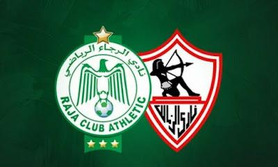 موعد مباراة الرجاء ضد الزمالك في دوري أبطال أفريقيا
